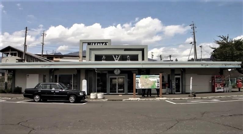 御代田駅の画像