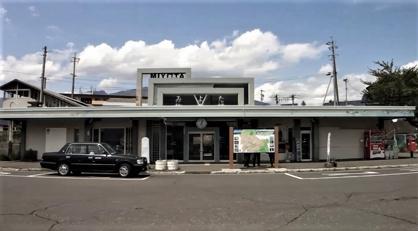 御代田駅の画像1