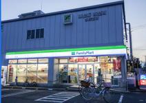 ファミリーマート 国立北店
