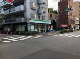 ファミリーマート駒場四丁目店