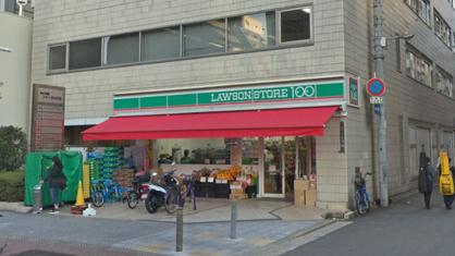 ローソンストア100 LS西区新町店の画像1