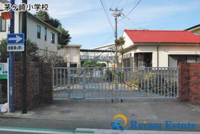 茅ヶ崎市立茅ヶ崎小学校の画像3