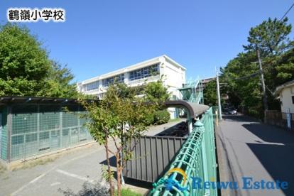 茅ヶ崎市立鶴嶺小学校の画像4