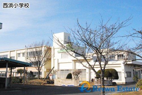 茅ヶ崎市立西浜小学校の画像