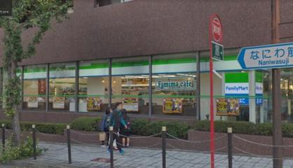 ファミリーマート 中之島五丁目店の画像1