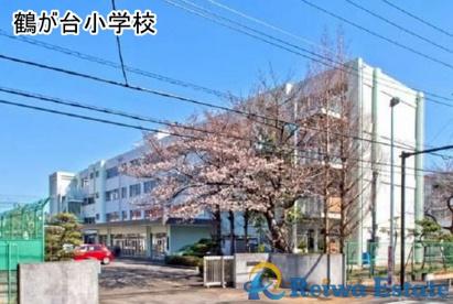 茅ヶ崎市立鶴が台小学校の画像1