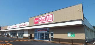 Maxvalu(マックスバリュ) 北40条店の画像1
