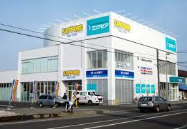 SAPPORO DRUG STORE(サツドラ) 麻生北40条店の画像1