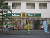 マインマート 西神奈川1丁目店