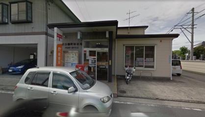 大分錦町郵便局の画像1