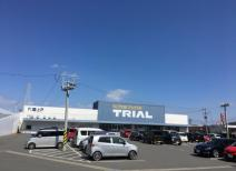 SUPER CENTER TRIAL(スーパーセンタートライアル) 下郡店