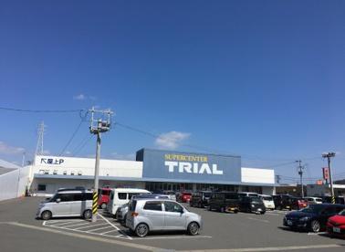 SUPER CENTER TRIAL(スーパーセンタートライアル) 下郡店の画像1