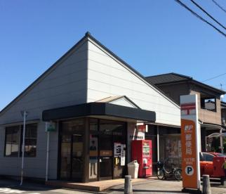 大分下郡郵便局の画像1