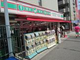 ローソンストア100円 西神奈川1丁目店