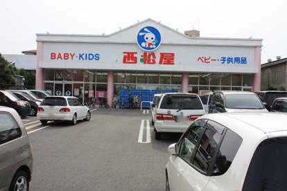 西松屋鳳店の画像3