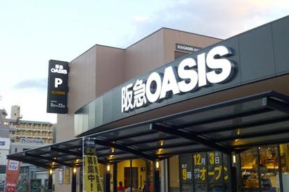 阪急OASIS(阪急オアシス) 富田店の画像1