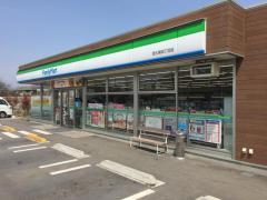 ファミリーマート 田柄四丁目店の画像1