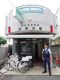 光が丘警察署 田柄交番の画像1