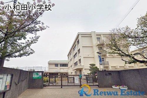 茅ヶ崎市立小和田小学校の画像