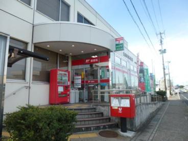 大野町郵便局の画像1