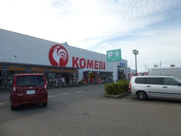コメリアテーナ黒埼店(ホームファッション専門店)の画像2
