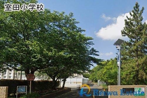 茅ヶ崎市立室田小学校の画像