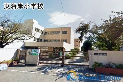 茅ヶ崎市立東海岸小学校の画像1
