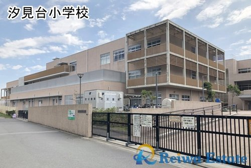 茅ヶ崎市立汐見台小学校の画像