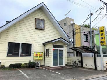 ふじみ野市/相原医院の画像1