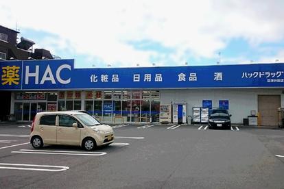 ウェルシア沼津神田町店の画像1