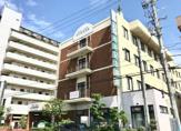 松井記念病院