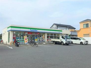 ファミリーマート/川越寺尾店の画像1
