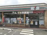 セブンイレブン 横浜岡村4丁目店