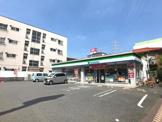 ファミリーマート 足立綾瀬三丁目店