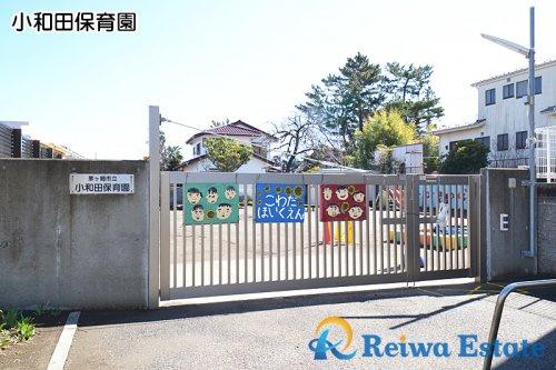 茅ヶ崎市立小和田保育園の画像