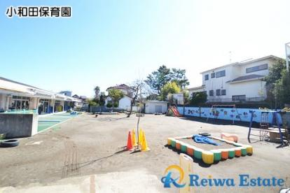 茅ヶ崎市立小和田保育園の画像3