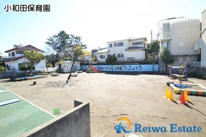 茅ヶ崎市立小和田保育園の画像5