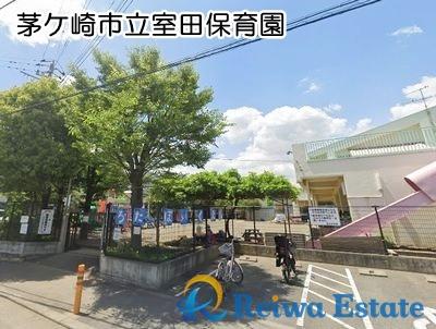 茅ヶ崎市立室田保育園の画像