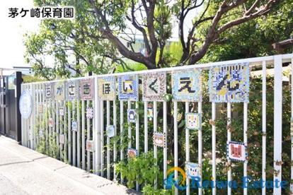 茅ケ崎保育園の画像2