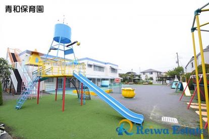 青和保育園の画像3