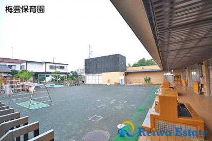 梅雲保育園の画像3