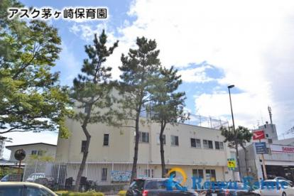 アスク茅ヶ崎保育園の画像5