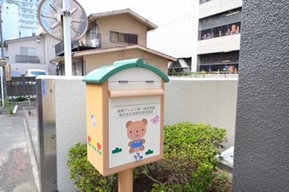 湘南アイルド茅ヶ崎保育園の画像5