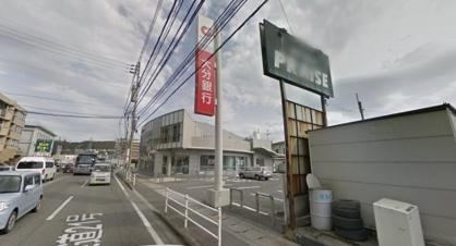 大分銀行滝尾支店の画像1