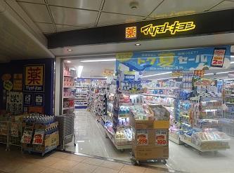 ファミリーマート 都営線中野坂上駅店の画像1