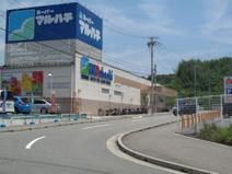 スーパーマルハチ 名谷店