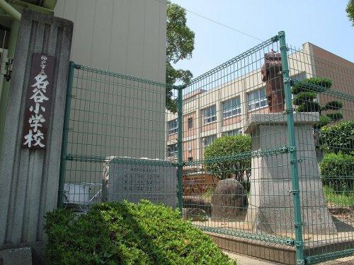 名谷小学校の画像
