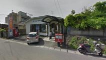 大分上野郵便局
