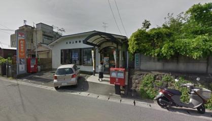大分上野郵便局の画像1