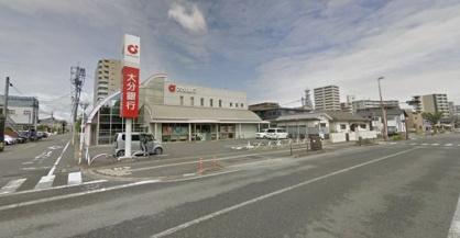 大分銀行上野支店の画像1